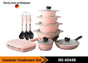 Cookware Set NS-6044B