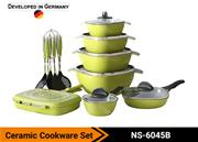 Cookware Set NS-6045B